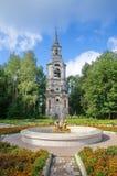 Parque da cidade, Ostashkov, região de Tver Foto de Stock Royalty Free