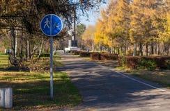 Parque da cidade para andar com bancos e sinal de estrada foto de stock royalty free