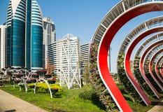 Parque da flor em Grozny Fotos de Stock Royalty Free