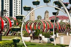 Parque da flor em Grozny Imagem de Stock