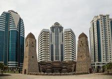 Parque da flor em Grozny Imagens de Stock