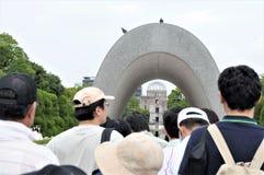 Parque da paz de Japão Hiroshima fotos de stock royalty free