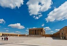 Parque da paz no mausoléu de Ataturk Foto de Stock Royalty Free