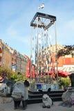 Parque da recreação de Egle Fotos de Stock Royalty Free