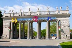 Parque das crianças centrais em Minsk, B fotos de stock royalty free