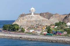 Parque de Al Riyam em Muttrah, Omã fotografia de stock royalty free