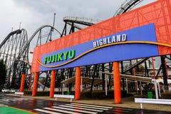 Parque de atracciones de la montaña de Fuji-q Fotografía de archivo