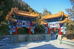 Parque de Bei-Hai (Norte-Lago) en el centro de Pekín Fotos de archivo libres de regalías