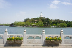 Parque de Beihai e Dagoba branco fotos de stock