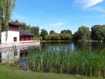 Parque de China Imágenes de archivo libres de regalías
