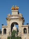 Parque de Ciutadella Fotografía de archivo libre de regalías