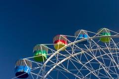Parque de diversões: Roda colorida Fotografia de Stock Royalty Free