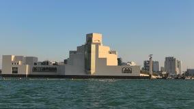 Parque de Doha a lo largo de la bah?a de Doha metrajes