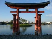 Parque de Epcot de Disney en Orlando Imagen de archivo