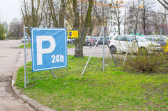 Parque de estacionamento 24 horas Imagens de Stock