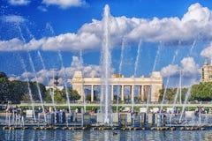 Parque de Gorky em Moscou, Rússia fotografia de stock