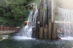 Parque de Hong-Kong Imágenes de archivo libres de regalías