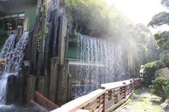 Parque de Hong-Kong Foto de archivo