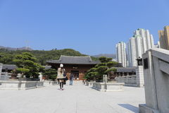 Parque de Hong-Kong Foto de archivo libre de regalías
