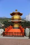 Parque de Hong-Kong Imagen de archivo libre de regalías