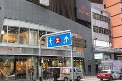 Parque de Hong Kong Fotos de Stock