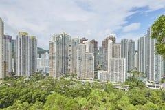 Parque de Hong-Kong Fotos de archivo libres de regalías