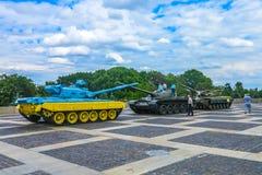 Parque 06 de Kiev Navodnitsky imagem de stock