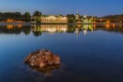 Parque de Kuskovo en Moscú en la puesta del sol Imagen de archivo