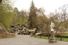 Parque de la ciudad Fotografía de archivo libre de regalías