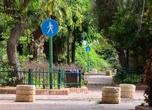 Parque de la ciudad Imágenes de archivo libres de regalías