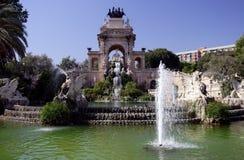Parque de la ciudadela Foto de archivo