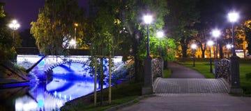 Parque de la colina del bastión en Riga imagen de archivo libre de regalías