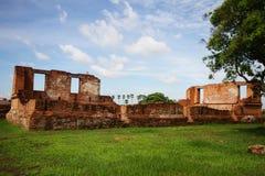 Parque de la historia Imagen de archivo libre de regalías