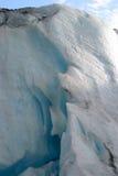 Parque de la moraine del glaciar de Alaska Worthington Fotografía de archivo
