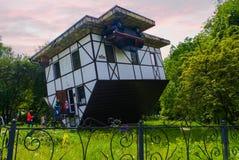 Parque de la reconstrucción de la juventud Imágenes de archivo libres de regalías