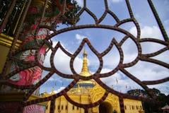 Parque de Lumbini, Berastagi, Indonésia Fotos de Stock Royalty Free