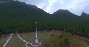 Parque de naturaleza Burabay metrajes