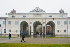 Parque de Novi Sad, Módena Foto de archivo