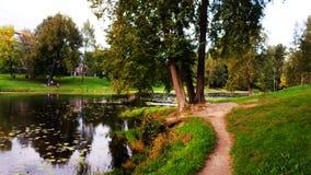 Parque de Orlovy-Denisovy Fotografía de archivo libre de regalías