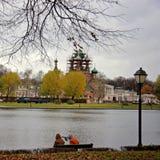 Parque de Ostankino foto de stock royalty free
