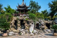Parque de Panmen Foto de archivo libre de regalías