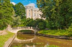 Parque de Pavlovsk Fotografia de Stock