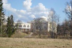 Parque de Pavlovsk na mola Imagem de Stock