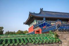 Parque de Pekín el Templo del Cielo Foto de archivo