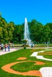 Parque de Peterhof Foto de archivo
