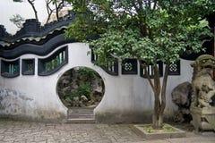 Parque de Shangai Fotos de archivo libres de regalías