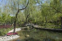 Parque de Shuimogou Fotos de archivo