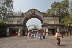 Parque de Sriwedari Foto de archivo libre de regalías