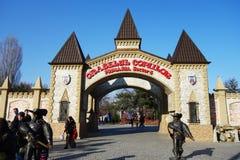 Parque de Tineretului Imagenes de archivo