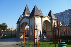 Parque de Tineretului Fotografía de archivo libre de regalías